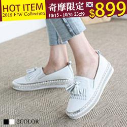 正韓流蘇時尚厚底包鞋