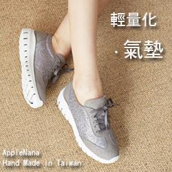 韓系輕量化復古休閒鞋
