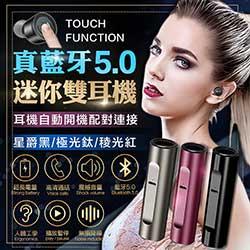 藍芽5.0 IPX7防水 藍芽耳機