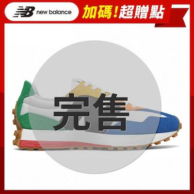 Yahoo獨家-【New Balance】復古運動鞋_中性_藍綠白_MS