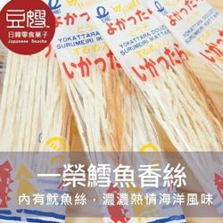 一榮 鱈魚香絲(30包/袋裝)