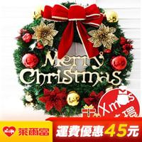 聖誕節裝飾花環門掛