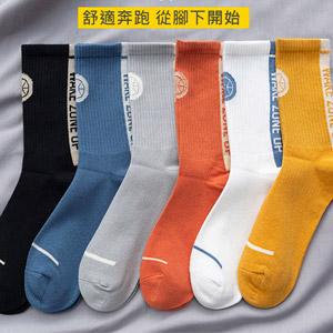運動籃球襪