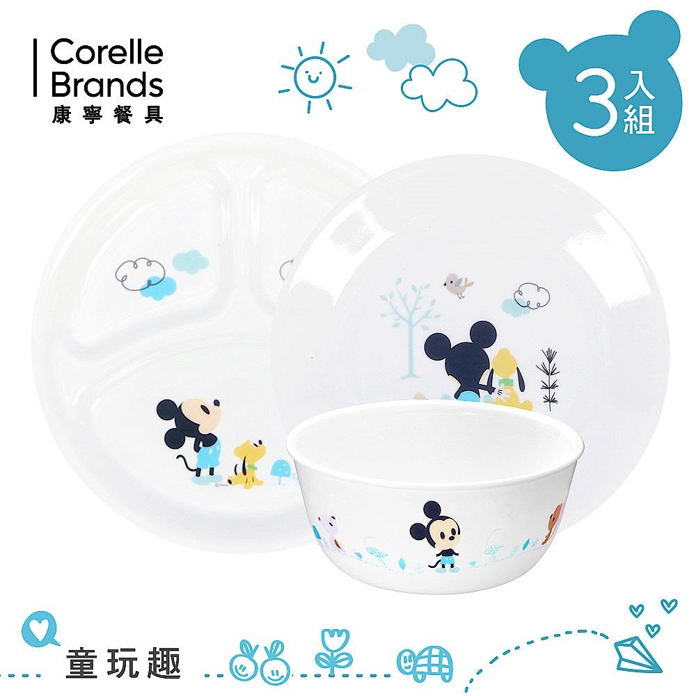 童玩趣餐盤碗3件組