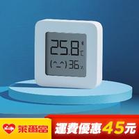 新款小米藍芽溫濕度計