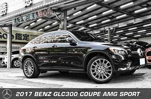 2017 BENZ GLC300 COUPE 盲點 環景