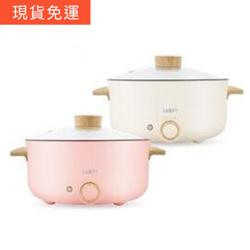 3公升日式美型多功能煮鍋