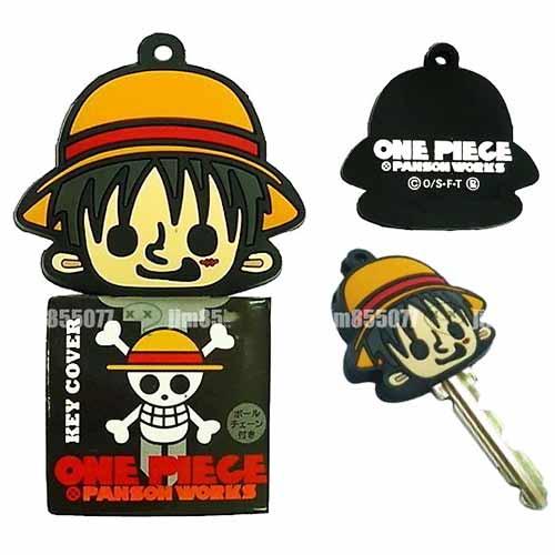 海賊王鑰匙套+鑰匙圈