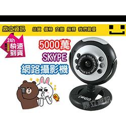 iWatch網路攝影機