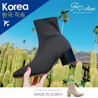 彈性針織粗跟襪靴