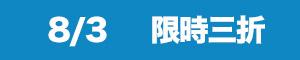 【限量50組,限購1】Dream Trend 凱夢 K髮泥(80g)【小三美日】$580