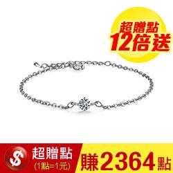 35分E/VVS2八心八箭EX鑽石腳鍊