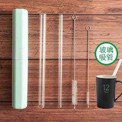 環保玻璃吸管5件組