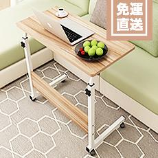 簡約折疊邊桌