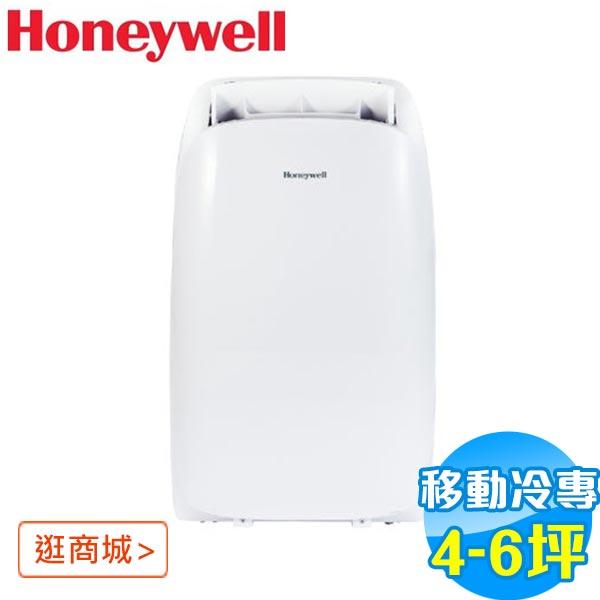 Honeywell4-6坪冷專型移動式空調