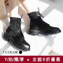 正韓牛皮直套式短靴