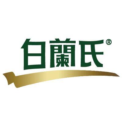 【白蘭氏】全店88折