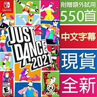 Switch 2021中英文版