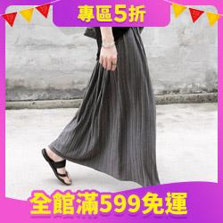 高腰百折渡假長裙子