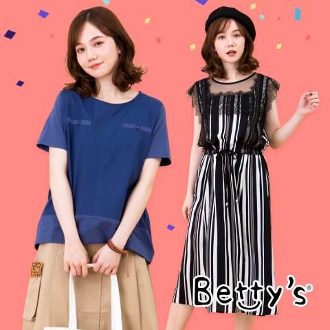 betty's 618年中慶