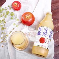 日本果汁 青森蘋果 津輕完熟蘋果汁