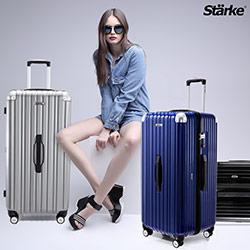 德國設計Starke 32吋LUXURY 運動款行李箱