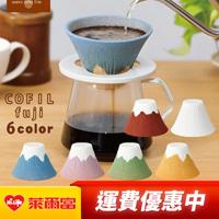 日本超熱賣陶瓷富士山咖啡濾杯