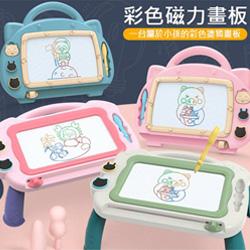 多功能兒童彩色磁性繪畫板