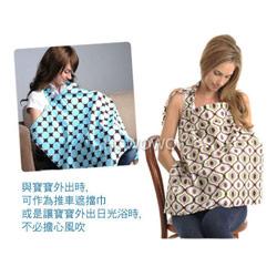 實用哺乳巾/餵奶衣/推車罩布