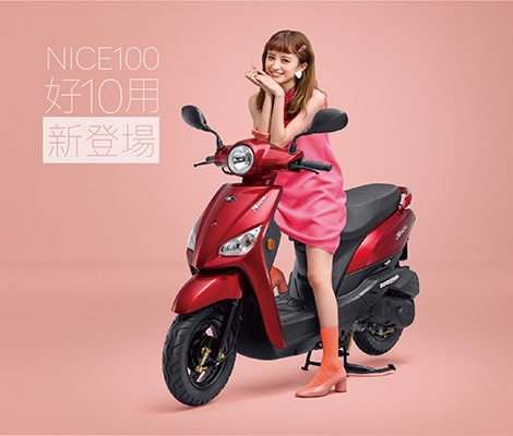 Nice 100 一般版-2019年新車