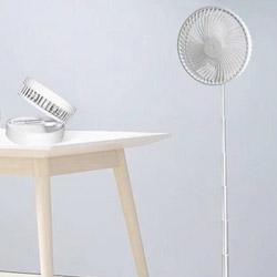 充電款 折疊風扇