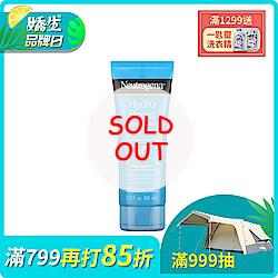 露得清 水活保濕防曬乳SPF50 88ml