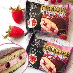 起司塔巧克力派 綜合莓果