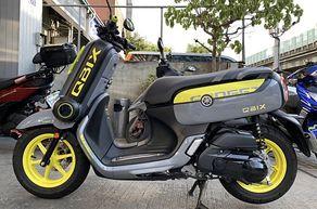 Yamaha QBIX ABS