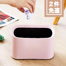 桌面壓圈垃圾桶