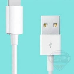 iPhone充電線