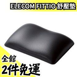 ELECOM FITTIO 滑鼠舒壓墊