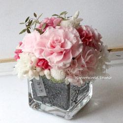 康乃馨永恆花盒