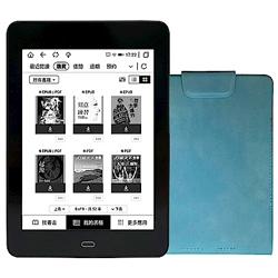 組合-Gaze Pocket+直立保護套(天藍)