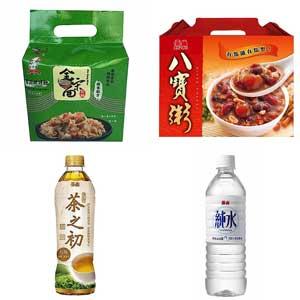 kiki麻辣醬/五木麵/茶裏王無糖綠人氣組