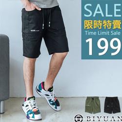 大口袋工作短褲