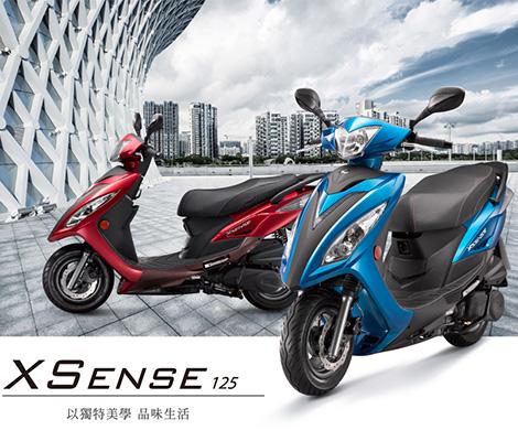 X-SENSE 125-2019年新車