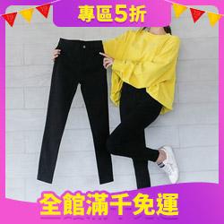 秋裝薄款顯瘦黑色褲