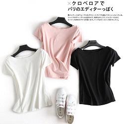 顯瘦純棉一字領經典修身短袖T恤