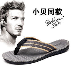韓版人字拖軟底涼拖鞋