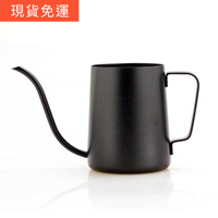 304不銹鋼手沖咖啡壺