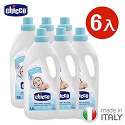 chicco-寶貝嬰兒溫和洗衣精6入組