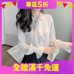 法式蝴蝶結氣質白襯衫