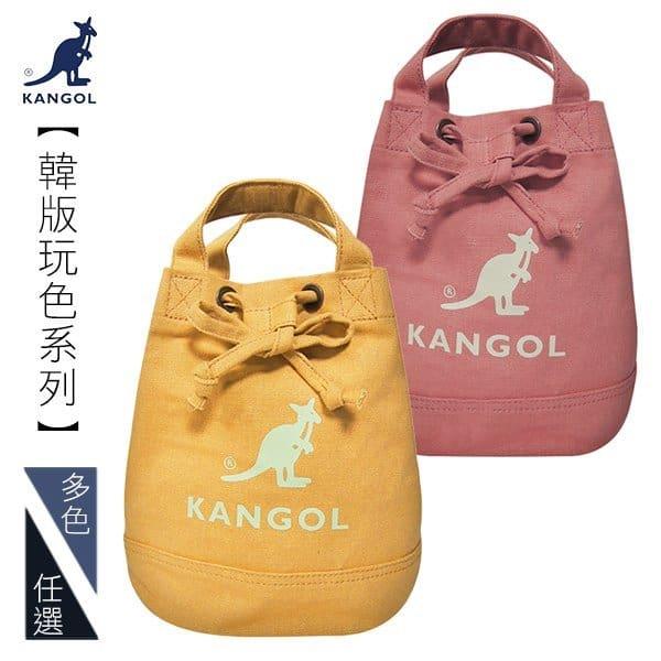 KANGOL 側背包 韓版玩色系列 經典大LOGO