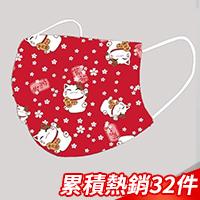 新年款招財貓口罩3色
